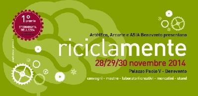 """""""Cartolina d'Autore"""" il 29 Novembre premiazione e mostra a Palazzo Paolo V"""