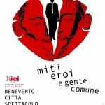 banner XXXVI edizione Benevento Citta Spettacolo