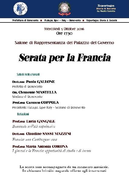 """""""Serata per la Francia"""" in Prefettura mercoledi 5 Ottobre 2016"""