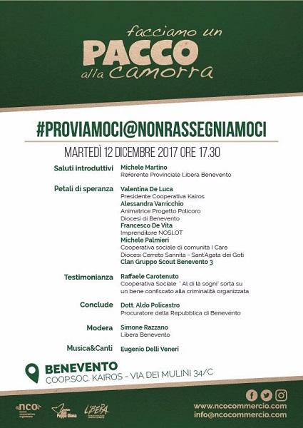 """""""Facciamo un pacco alla camorra"""", martedì 12 Dicembre l'iniziativa a Benevento"""