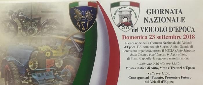 """A Benevento la """"Giornata Nazionale del Veicolo d'Epoca"""". Appuntamento per Domenica 23 settembre 2018"""