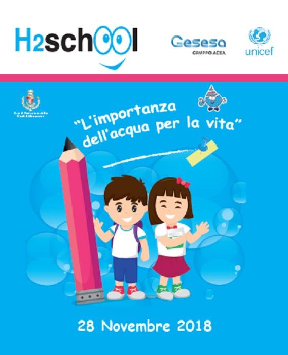 """Gesesa e Unicef presentano """"H2SCHOOL"""", percorso formativo di educazione ambientale"""