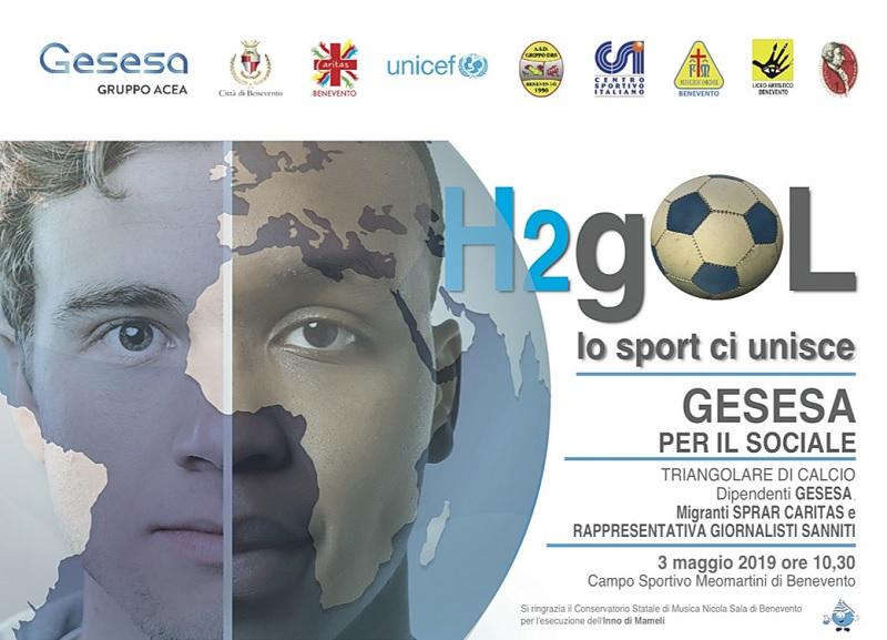 """""""H2GOL, lo Sport Ci Unisce"""": GESESA, Migranti e Giornalisti Sanniti per l'Integrazione."""