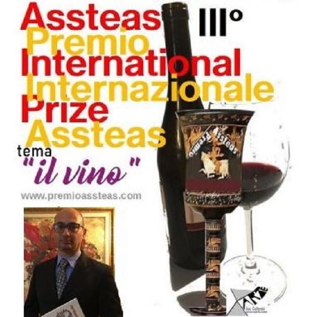 """Il Premio Internazionale """"Assteas"""" sul portale www.ceramics.it ."""