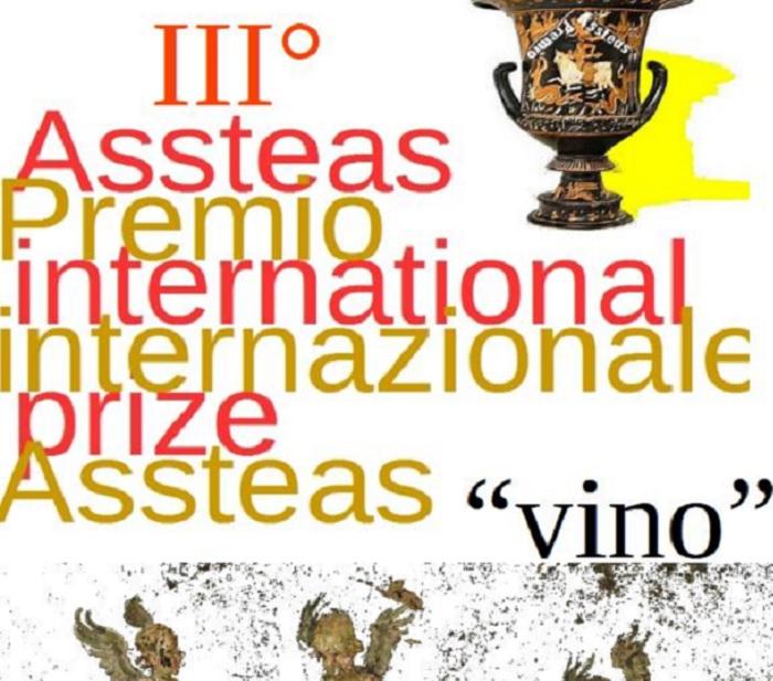 """Grande arte e tanti eventi per III° edizione del premio """"Assteas""""."""
