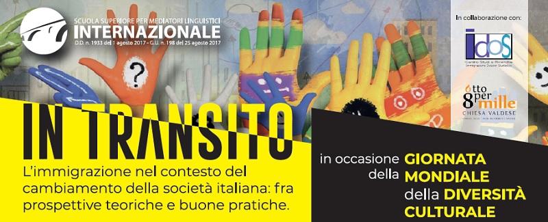 Presso l'Istituto Universitario SSML il Convegno In Transito: l'immigrazione nel contesto del cambiamento della società italiana.