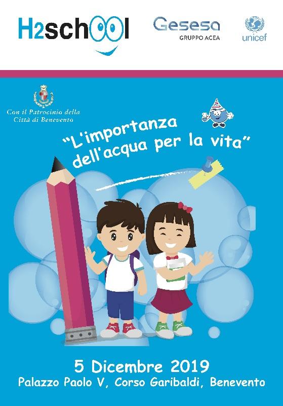 """""""H2SCHOOL"""", Gesesa per la scuola in collaborazione con il Comitato Provinciale Unicef di Benevento"""