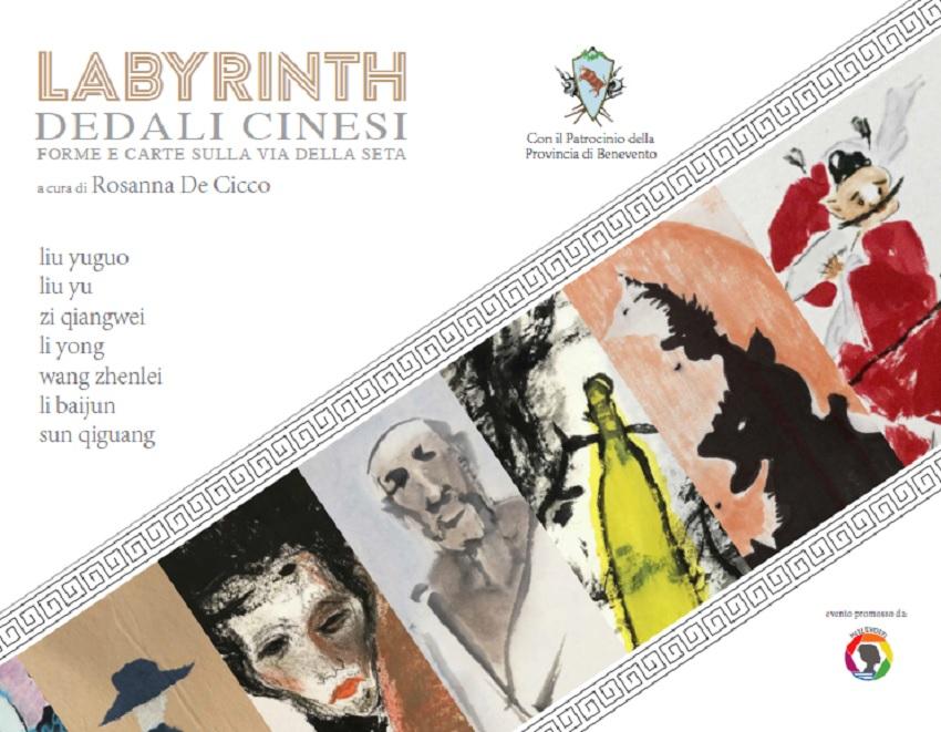 """""""Labyrinth. Dedali Cinesi. Forme e carte sulla via della seta"""" sabato 14 Dicembre alla Rocca dei Rettori"""