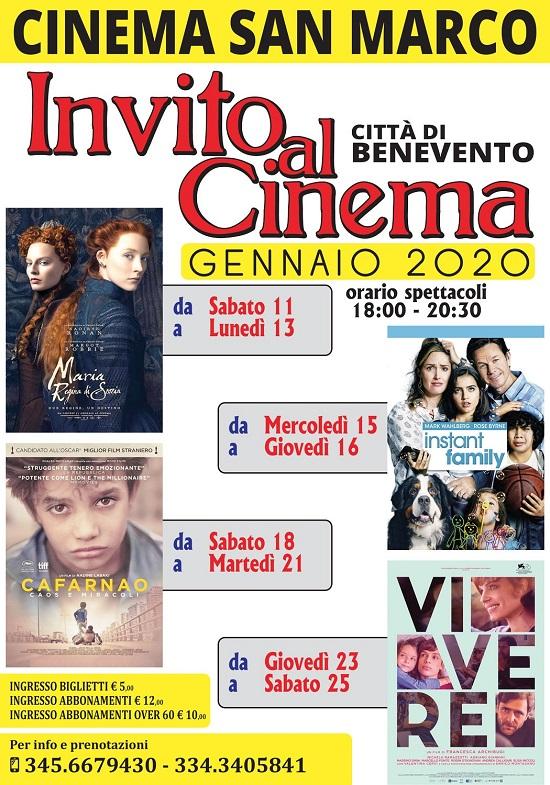 Invito al cinema e teatro San Marco dalla direzione artistica di Giambattista Assanti