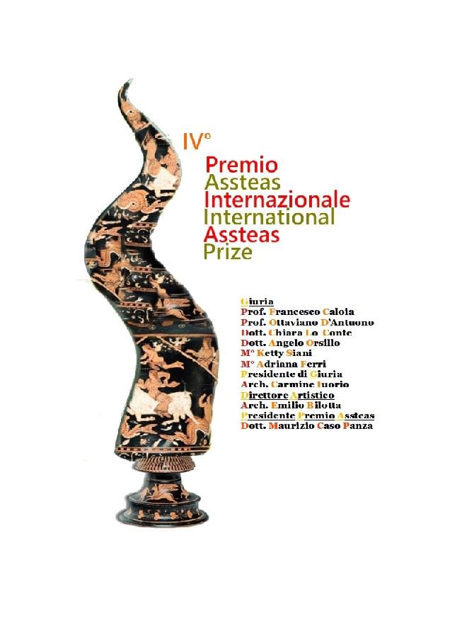 """Nominata la giuria della IV° edizione del Premio Internazionale """"Assteas""""."""