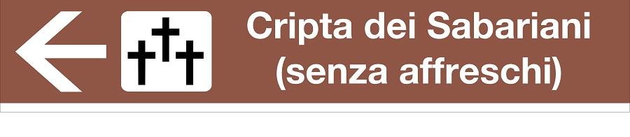 """Gruppo """"Sei di Benevento se… """"Qui la Cripta dei Sabariani (senza affreschi)"""""""