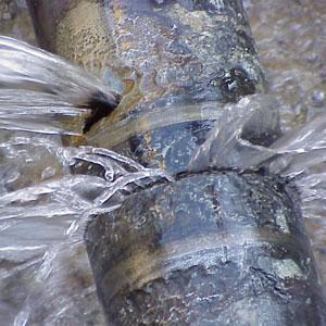 GESESA – Valle Vitulanese: interruzione idrica a causa di una perdita
