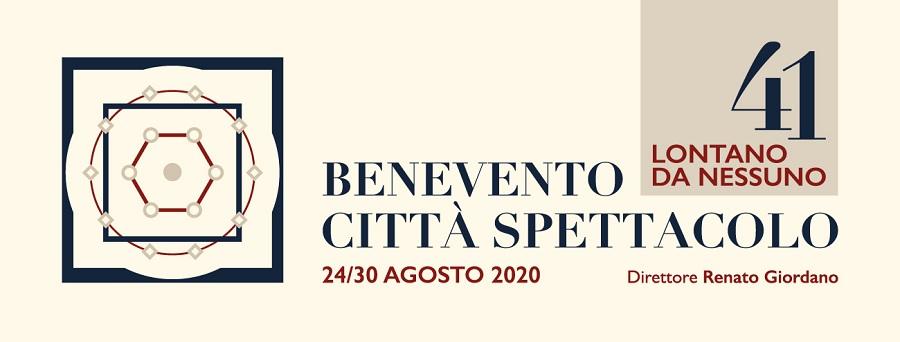 """Da domani 11 Agosto vendita biglietti della 41^ edizione del Festival """"Benevento Città Spettacolo"""" Eventi e Tariffe"""