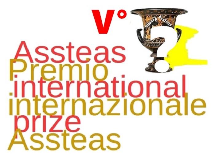 """Si ricerca il tema della V° edizione del Premio Internazionale """"Assteas""""."""
