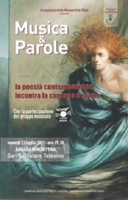 """L'Associazione Massimo Rao riprende le attività sociali """"in presenza"""" con una serata evento dedicata alla Musica e alla Poesia."""